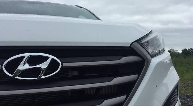 Logo Hyundai automobila